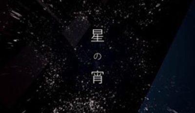 クボケンジ(メレンゲ)新プロジェクト「初恋のテサキ」マスタリング