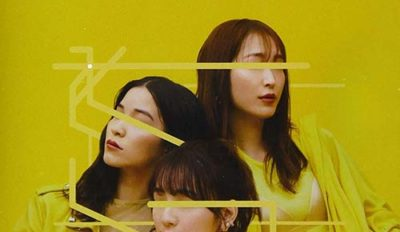 HALLCA / 仮谷せいら / AmamiyaMaako、3人のシンガー・ソングライターのコラボ『はるかりまあこ』マスタリング