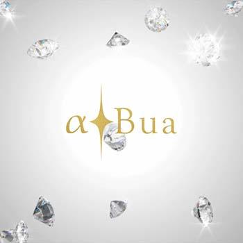 α-Bua – H.A.L. Spheria II ~WATER-JEWEL~