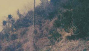 静けさの中の激情と閃光。残響~アンビエント~ノイズ~轟音が織りなす詩的音風景『Kahier』マスタリング