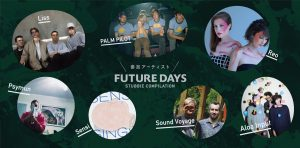 future days stubbie records
