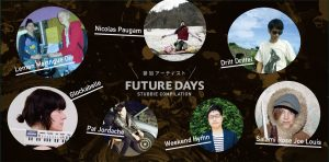 stubbie records future days